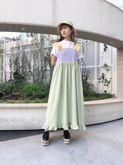 Funand Flolics Midi Dress